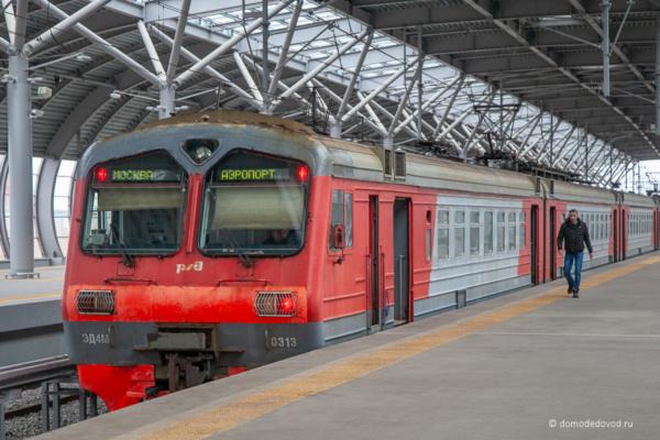 Электропоезд Аэропорт Домодедово — Москва Павелецкий вокзал