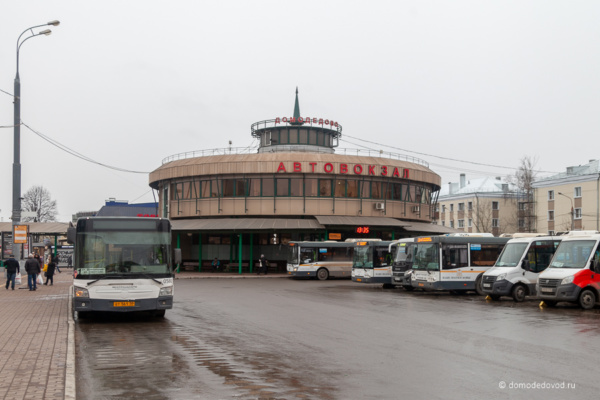 Автовокзал. Автобусы в Московской области