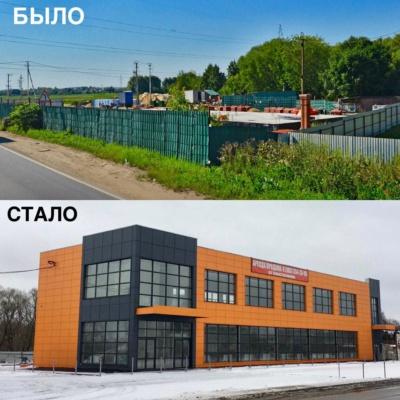 ТЦ в селе Домодедово