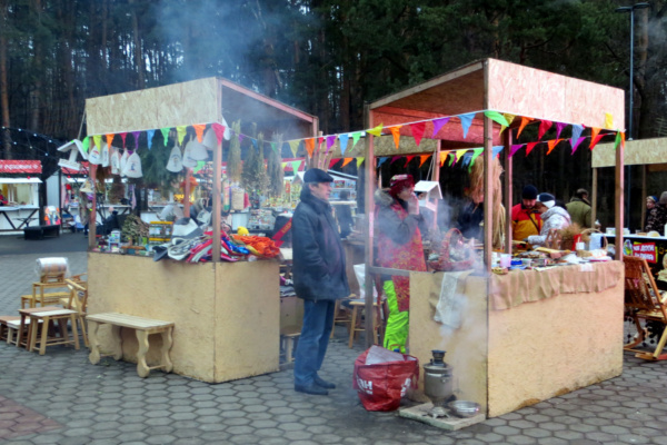 Эко-фестиваль Ферма