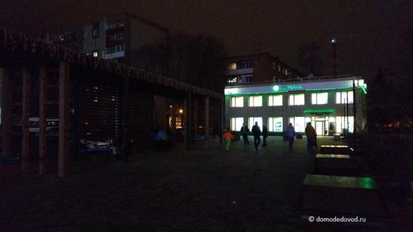 Новая площадь во мраке