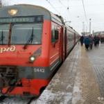 Проезд на электричках подорожает с 1 февраля
