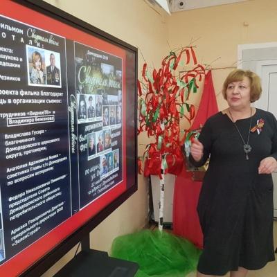 Беседа с создателем фильма «Свидетели войны» состоялась у домодедовских школьников