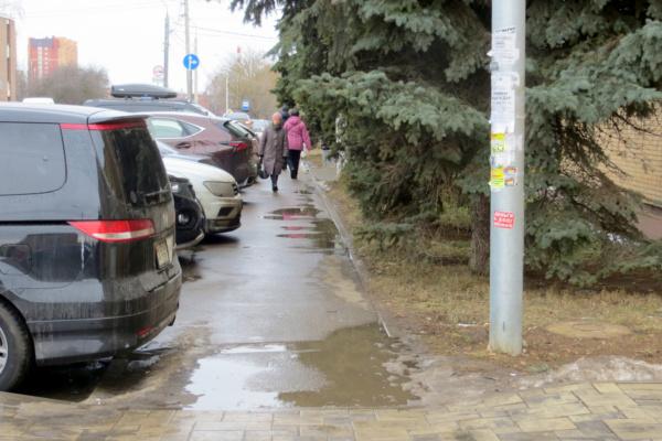 Тротуара у почтамта