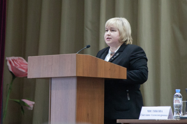 Чистякова Светлана Александровна
