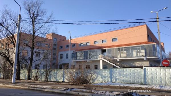 Инфекционное отделение ДЦГБ, город Домодедово