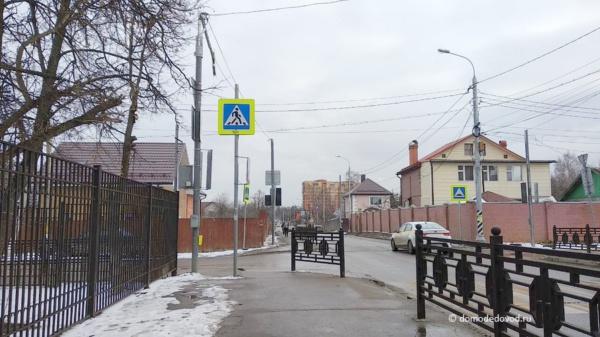 Новые светофоры на улице Гагарина