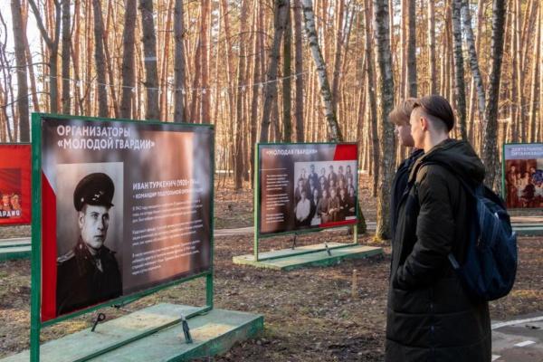 Молодая гвардия — Домодедово