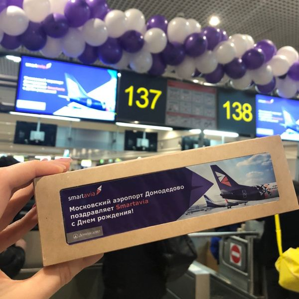 Smartavia и аэропорт Домодедово