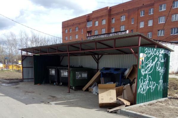 Контейнерные площадки в Растуново