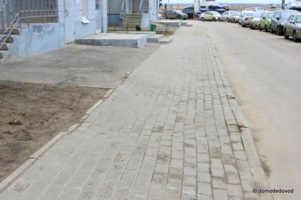 Вот так тротуар!