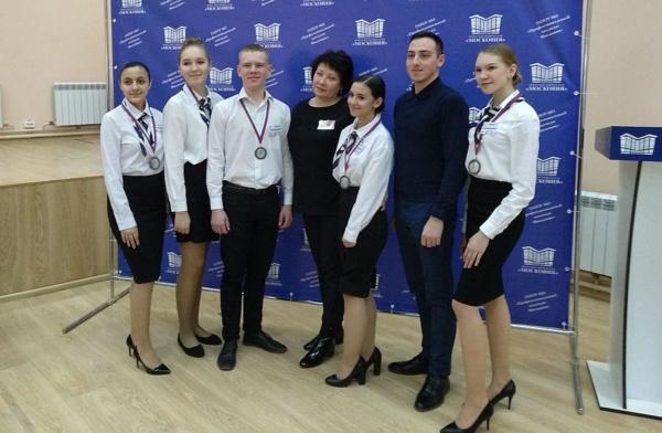 Домодедовские школьники победили в Региональном Чемпионате Московской области WorldSkills Juniors