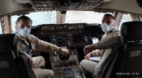 Boeing 747 авиакомпании AirBridgeCargo