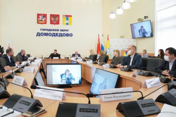 В администрации Домодедово состоялось оперативное совещание по вопросам профилактики и недопущения распространения коронавируса