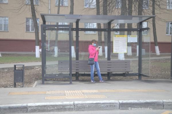 Пассажир на остановке