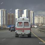 Скорая помощь в Домодедово