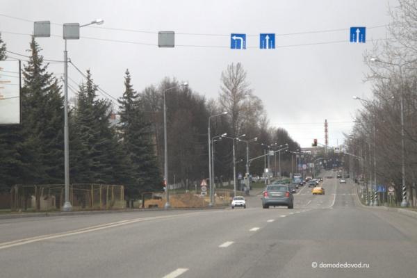 Домодедово, Каширка