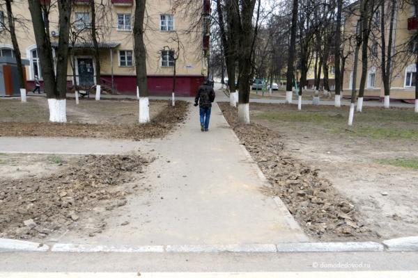 Благоустройство в Домодедово