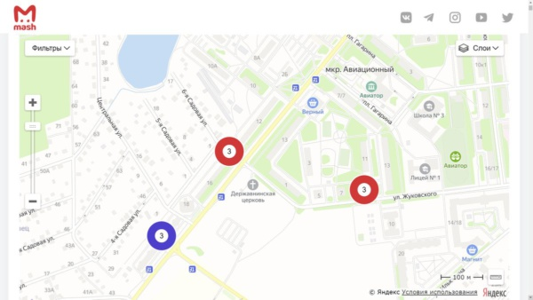 Карта Mash Домодедово