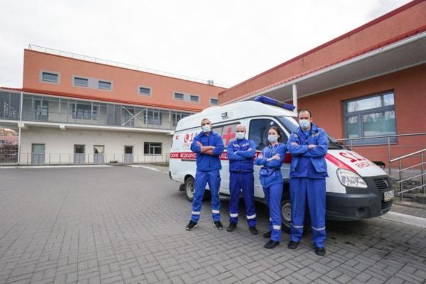 Инфекционное отделение Домодедовской Центральной Городской Больницы