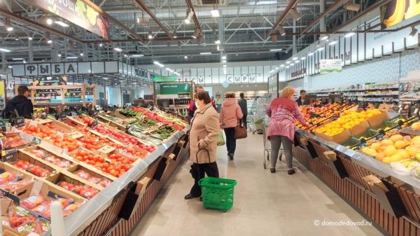 Супермаркет «Перекрёсток»