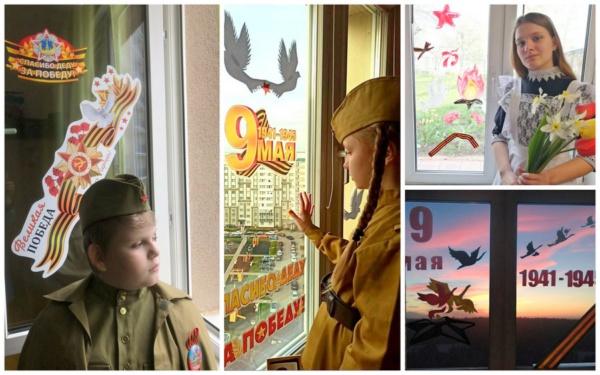 Школьники Домодедово присоединились к акции «Окна Победы»