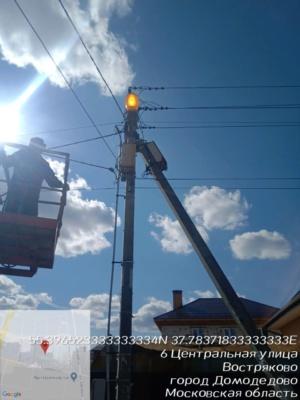 В Домодедово по просьбе жителей установили уличное освещение
