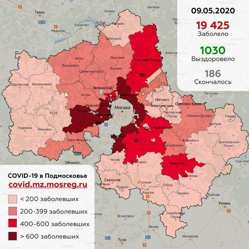 Хроники коронавируса в Подмосковье: более 1000 заболевших за сутки