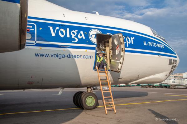 Ил-76 авиакомпании Волга-Днепр