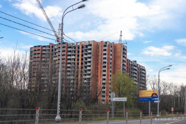 ЖК «Солнечный» в Домодедово. Новостройка «Гюнай» на улице Лёдовской