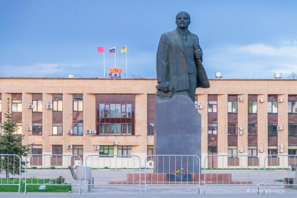 Домодедово. Администрация. Ленин