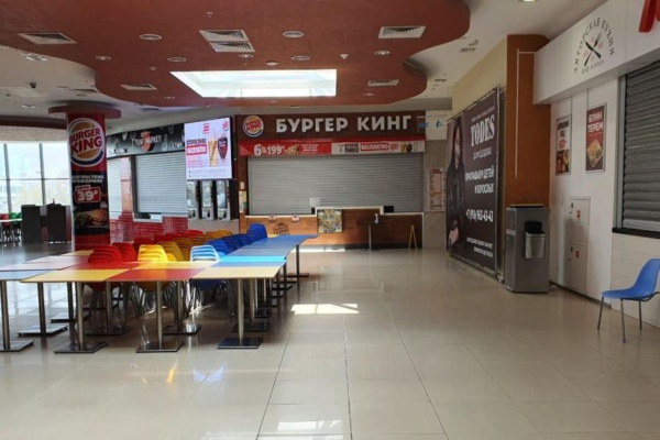 Бургер Кинг в ТЦ Торговый квартал