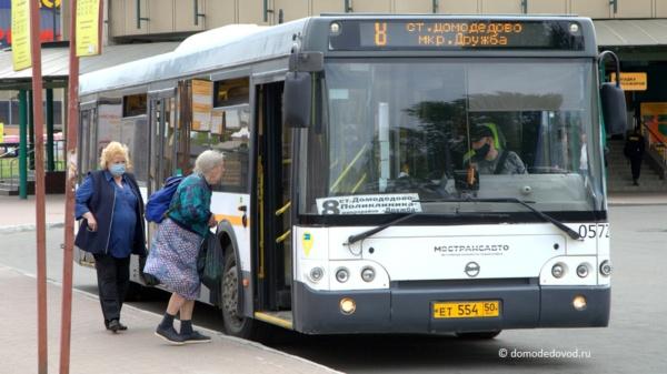 Автобус в Домодедово