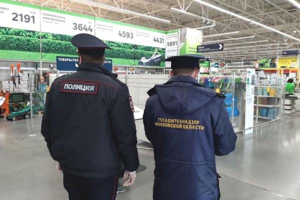 Совместный рейд Госадмтехнадзора и полиции в «Леруа Мерлен»