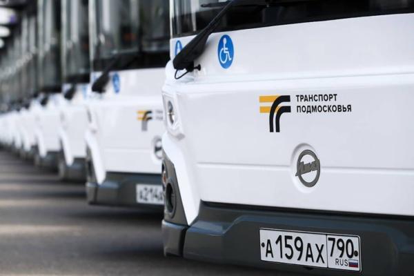 На улицы Домодедово вышли 20 новых автобусов