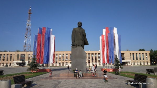 Площадь перед администрацией Домодедово