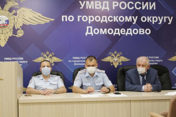 В Домодедово общественники провели заседание и подвели итоги работы за первое полугодие