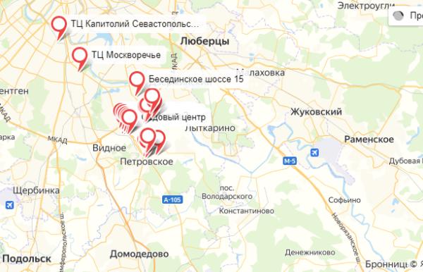 Карта с сайта совхоза имени Ленина