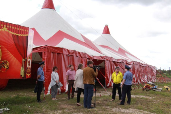Госадмтехнадзор у цирка