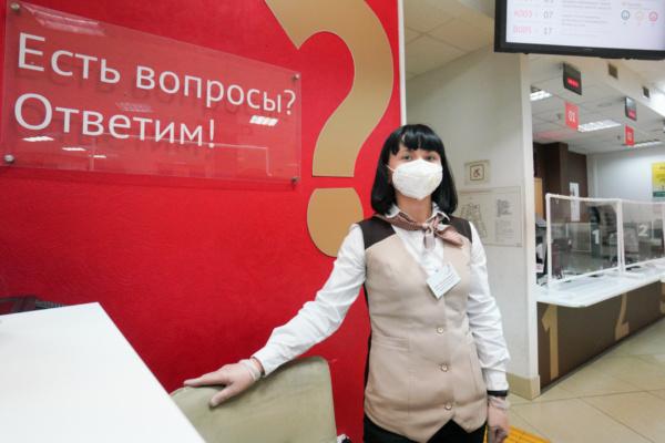 Домодедовцы могут воспользоваться специальным сервисом, чтобы узнать о загруженности офисов МФЦ