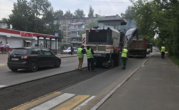Ремонт дороги на улице Текстильщиков