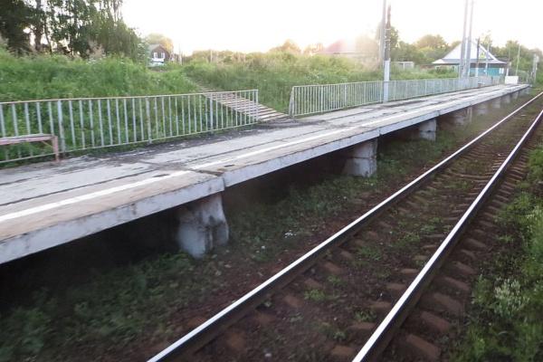 Платформа Востряково