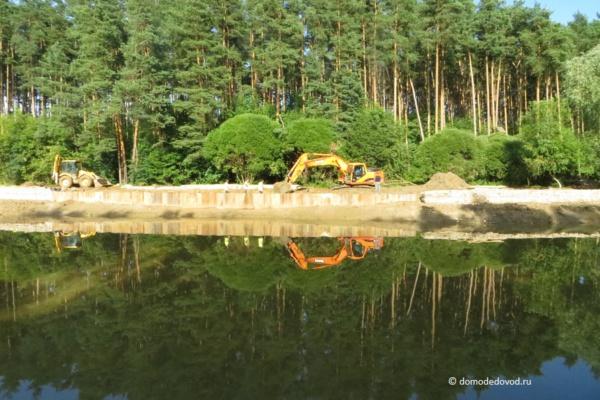 Парк Парк Елочки