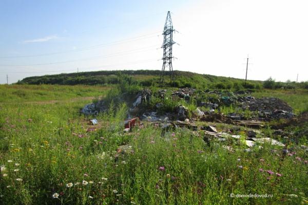 Дым над свалкой в Домодедово