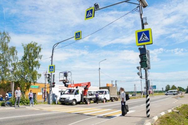 Светофор в Растуново