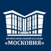 """Колледж """"Московия"""""""