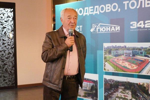 В Домодедово наградили строителей