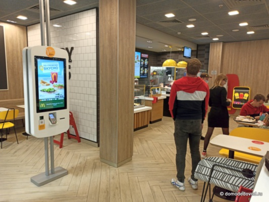В Домодедово открылся ещё один «Макдоналдс»