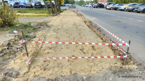 Строительство тротуара на Дачной