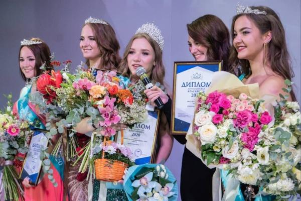 Домодедовская красавица-2020
